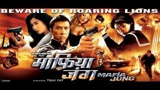 Mafia  Jung  - Full Length Action Hindi Movie