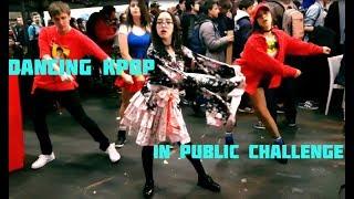 Download Lagu [DANCING KPOP IN PUBLIC CHALLENGE (TGS)] RED VELVET/ TWICE/ SUNMI...FEAT.CUTIESCYTHE Gratis STAFABAND