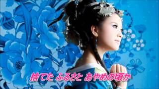 恋歌/八代亜紀/カバー曲 ekubo888
