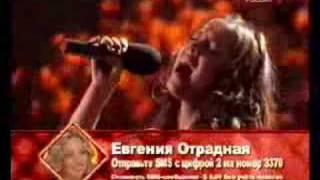 Евгения Отрадная - Куда уходит детство