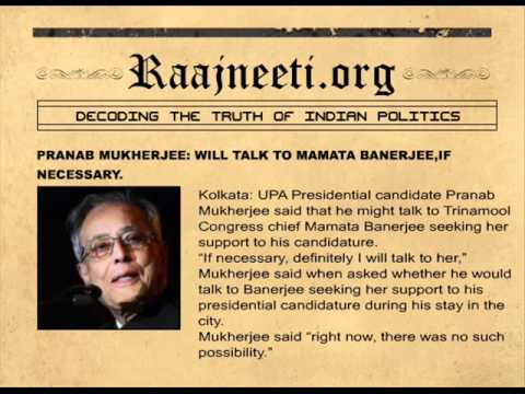 PRANAB MUKHERJEE WILL TALK TO MAMATA BANERJEE,IF NECESSARY.
