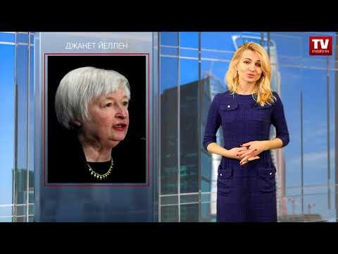 Когда заседания ФРС США в 2018 году?