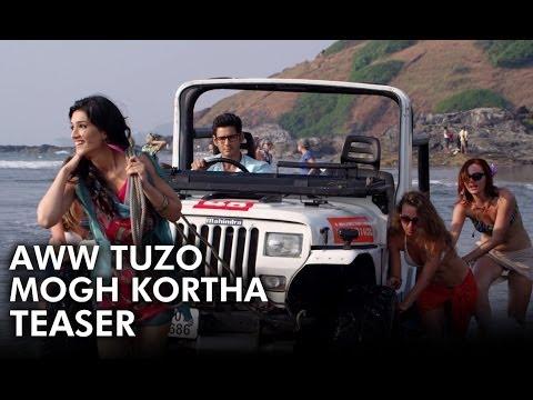 Aww Tuzo Mogh Kortha Song Teaser Ft. Mahesh Babu, Kriti Sanon, Sukumar, DSP - 1...Nenokkadine