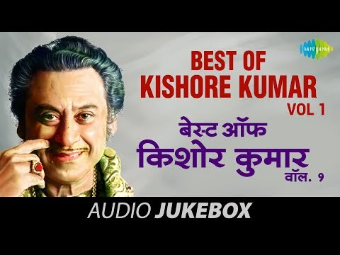 Best Of Kishore Kumar | Legendary Kishore Da Songs | Best Bollywood Songs | Vol 1 video