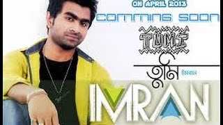 Bangla Song By Imran Khan 2015 Latest song