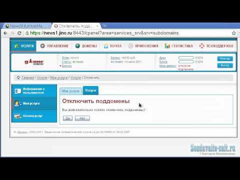 Хостинг Джино php и MySQL
