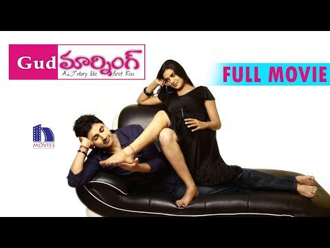 Good Morning    2014 Latest Telugu Full Movie    1080p Full Hd    Virat Vellanki, Prakruthi video
