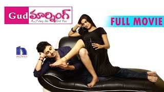 Good Morning || 2014 Latest Telugu Full Movie || 1080p Full HD || Virat Vellanki, Prakruthi