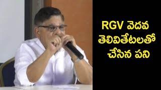 Allu Aravind FIRES on RGV | Ram Gopal Varma - Pawan Kalyan Controversy | Sri Reddy