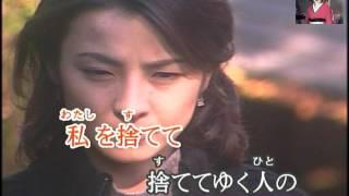「新曲」おんなの情歌/服部浩子/唄:後藤ケイ♪