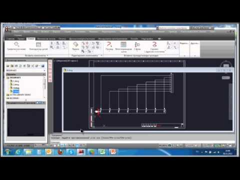 Уроки по Autocad Electrical - видео