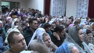 Современные проблемы православия
