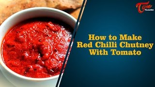 Aaha Emi Ruchi | How To Make Red Chilli Chutney With Tomato