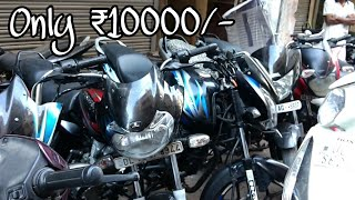 Used Bikes in Very Cheap Price | Only ₹10000/- | DELHI | Tushar 51NGH