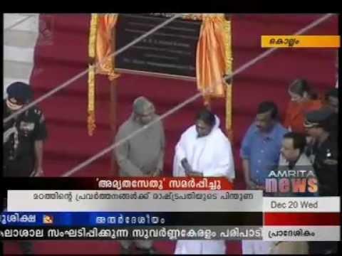 Amrita Setu inauguration by Dr. APJ Abdul Kalam