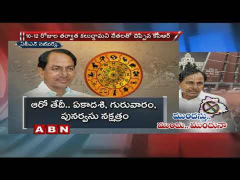 CM KCR Likely To Dissolve Telangana Assembly In Sep 6th