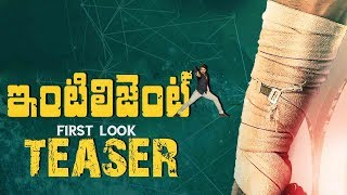 INTELLIGENT Movie Firs Look Teaser | Sai Dharam Tej,Lavanya Tripathi,V.V.Vinayak