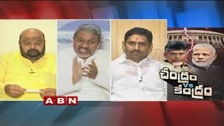 Discussion on Clash Between AP and NDA over Special Status - Part 2  - netivaarthalu.com