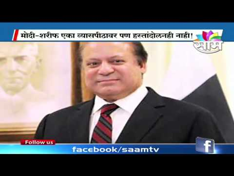Modi , Sharif avoid each other at SAARC