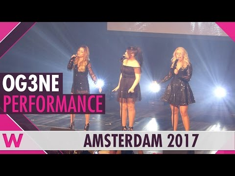 "OG3NE ""Lights and Shadows"" (The Netherlands 2017) LIVE at Eurovision in Concert"