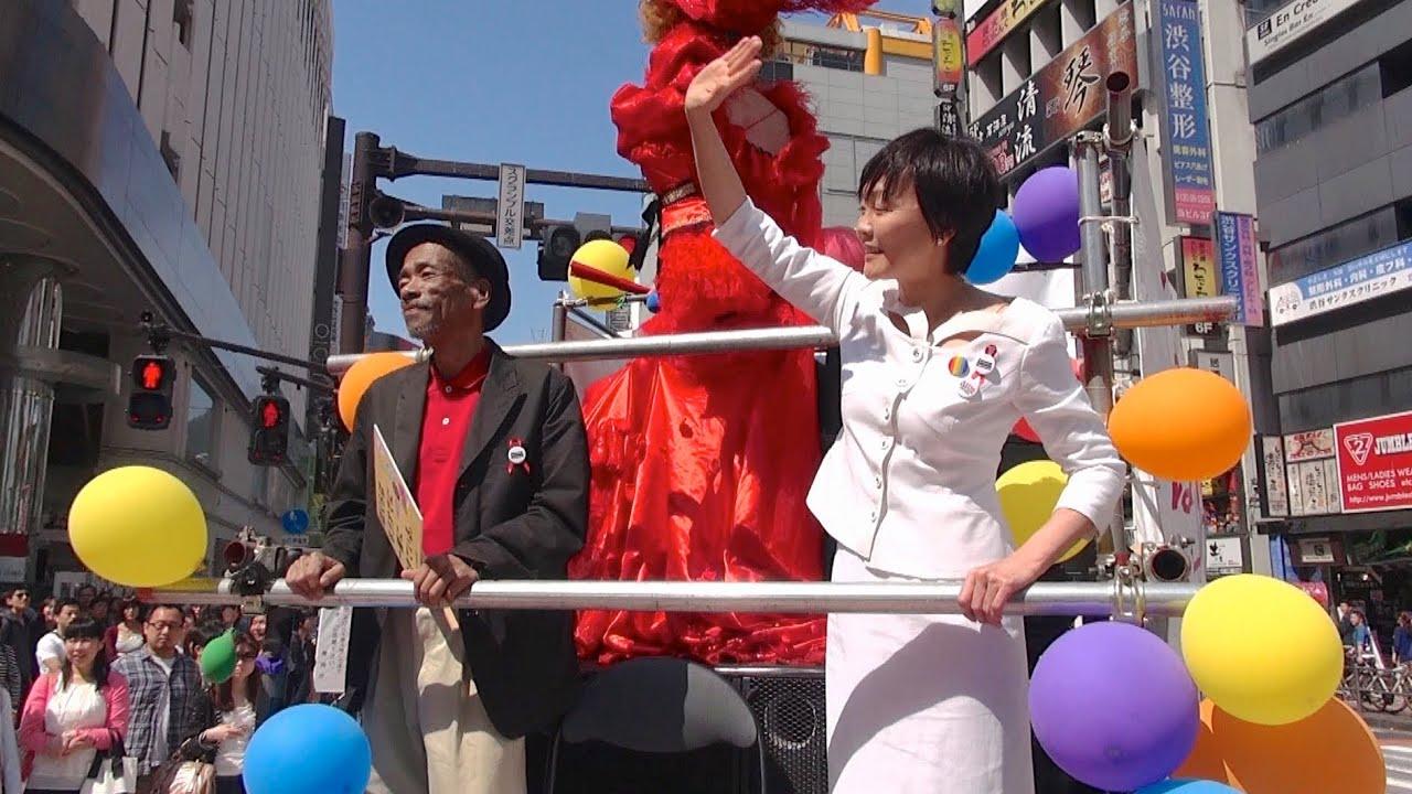 「東京レインボープライド2019」が4月27日開 …