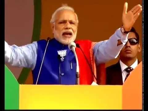 Pm Modi's Public Address At Ramlila Maidan In Delhi video
