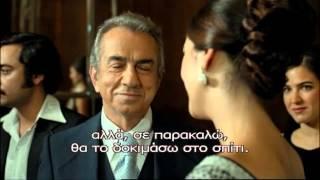 KARADAYI - ΚΑΡΑΝΤΑΓΙ ΕΠΕΙΣΟΔΙΟ 11 PROMO 1 GREEK SUBS