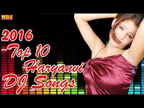 Top 10 Haryanvi Songs || Superhit Haryanvi Dj Song || Non Stop हरियाणवी Songs || Biggest Hits of2016