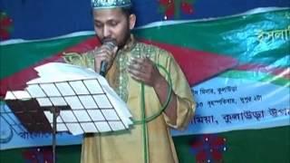 Chawa by Mujahid Bulbul