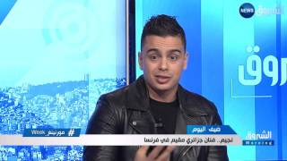 Najim à Echorouk News Interview