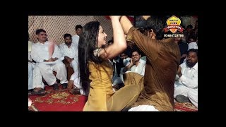 Mehik Malik New  Wedding Mujra 2017 Song Assan Pak