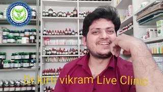 Dr kirti vikram singh LIVE CLINIC ASK UR PROBLEM# 554 22/11/2018