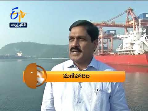 Andhra Pradesh | 7th October 2018 | 360 | 7-30 AM | News Headlines