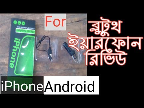 bluetooth headphones bangla unboxing and review 2018।। product review।। cheapest headphone review