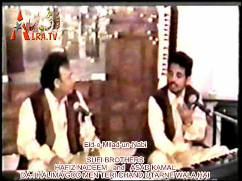 Dai Halima God men Teri Chand -QAWWALI  by SUFI BROTHERS.avi