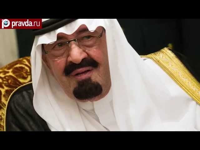King Abdullah of Saudi Arabia dies. Will anything change?