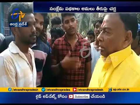 Every Govt Employee will Get House | CM Chandrababu Assurance