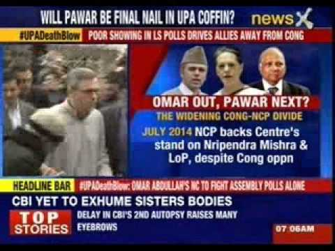 Omar Abdullah's NC to fight assembly polls alone
