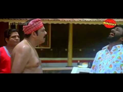 Kabadi Kabadi Malayalam Movie Comedy Scene Harishree Ashokan Mukesh video