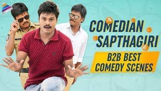 Sapthagiri Back To Back Best Comedy Scenes | Comedian Saptagiri Non Stop Jabardasth Comedy Scenes