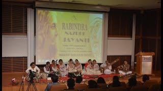 সিঙ্গাপুর বাংলাদেশ সোসাইটি (এসবিএস) এর আয়োজনে রবীন্দ্র-নজরুল জয়ন্তী : ১২ আগষ্ট ২০১৭, সিঙ্গাপুর