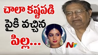 Kaikala Satyanarayana Pays Tribute to Legendary Actress Sridevi
