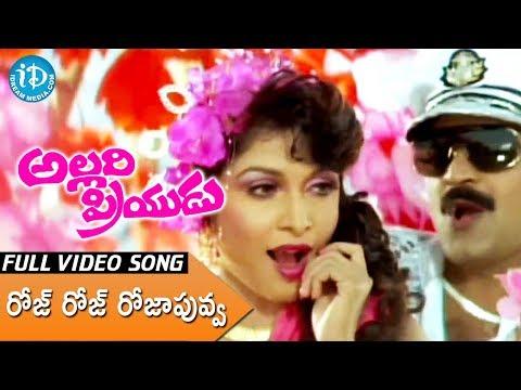 Allari Priyudu Movie Full Songs - Rose Rose Roja Puvva Song -...