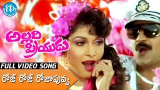 Allari Priyudu Movie Full Songs - Rose Rose Roja Puvva Song - Rajashekar, Ramya Krishna, Madhu Bala