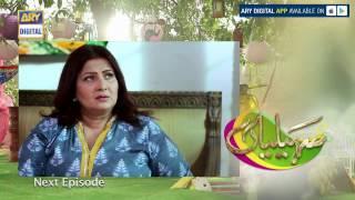 Saheliyaan Episode -  163 - ( Teaser )  - ARY Digital Drama