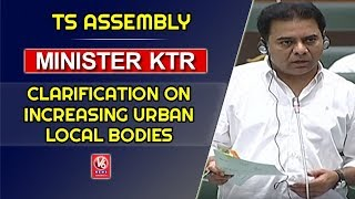 Minister KTR Clarification On Increasing Urban Local Bodies | Telangana Assembly