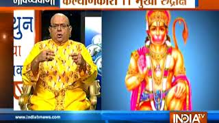 Today's Special | 21st November, 2017