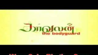 Kaavalan - Kavalan Tamil Movie Part 1 of 16 Vijay