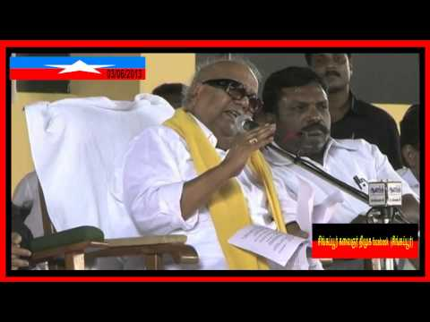 DMK leader M. Karunanidhi's 90th Birth Day Speech part 3  03/06/2013