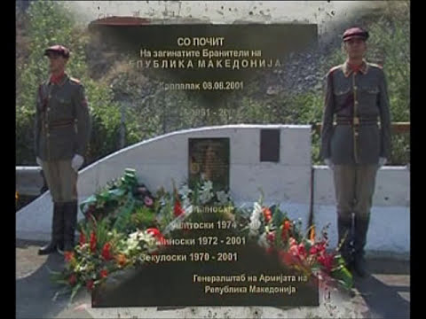 Vojna vo Makedonija 2001 - War in Macedonia 2001 - Karpalak 2001